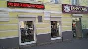 Фанагория, Петровская улица на фото Таганрога