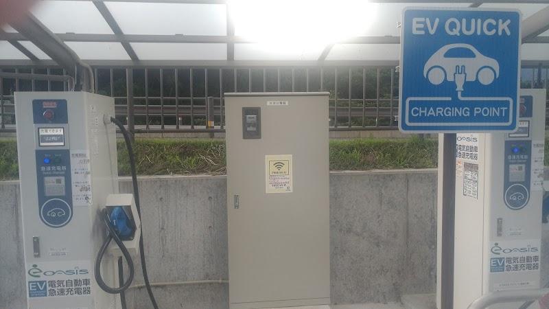 道の駅 田切の里 急速充電器