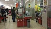 """Супермаркет """"Дружба"""", проспект Серова на фото Рыбинска"""