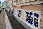 Почта России, Болотная улица, дом 10 на фото Москвы
