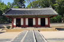Jongmyo Shrine, Seoul, South Korea