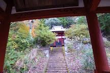Mt. Takagawa, Otsuki, Japan