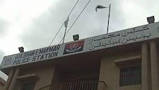 Police Station Gulshan e Maymar karachi