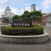 Железнодорожная станция  Mokpo Station