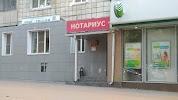 Нотариус, улица Дзержинского, дом 22 на фото Волгограда
