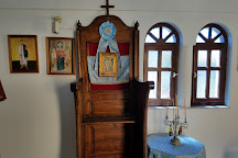 Lignos Folklore Museum, Fira, Greece