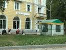 Русские пекари, улица Парижской Коммуны на фото Иванова