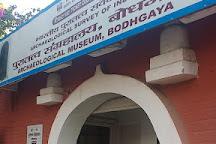 Archaeological Society of India Museum, Bodh Gaya, India