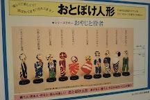 Kyuman Art Museum, Zentsuji, Japan