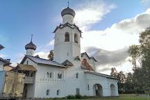 Resort Park Staraya Russa, Staraya Russa, Russia