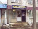 """Магазин """"Гармония"""" на фото Пущина"""