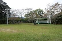 Ozekiyama Park, Miyoshi, Japan