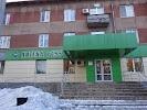 Аптека № 185 на фото Балакова