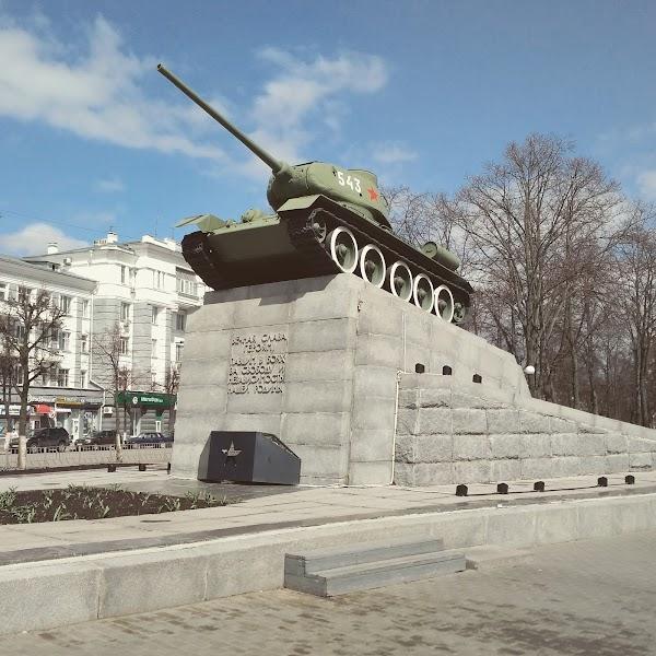 область сквер танкистов рисунок этого