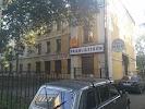 Радиодетали, улица Салтыкова-Щедрина на фото Ярославля