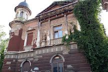 Olimpijski Muzej, Sarajevo, Bosnia and Herzegovina