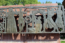 Monument of Courage Earthquake Memorial, Tashkent, Uzbekistan