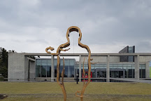 Jeju Museum of Art, Jeju, South Korea