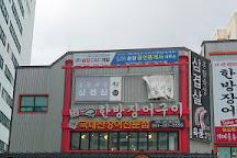Haeundae Market, Busan, South Korea
