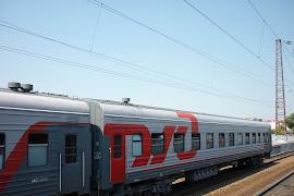 Железнодорожная станция  Liski