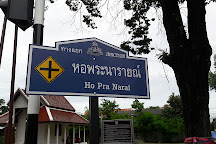 City Wall, Nakhon Si Thammarat, Thailand