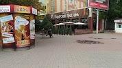 СКБ-Банк на фото Батайска