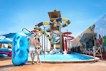 One Mount Water Park, Goyang, South Korea