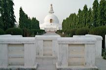 World Peace Pagoda, Lumbini, Nepal