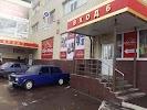 Европа-Азия, улица Чкалова на фото Оренбурга