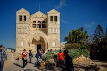 Mount Tabor, Kfar Tavor, Israel