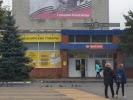 Почта Банк на фото Карачева