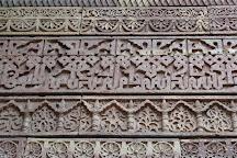 Iltutmish's Tomb, New Delhi, India