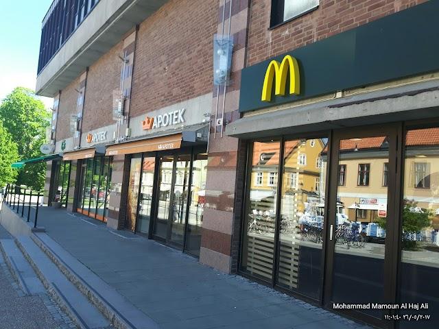 Krona Pharmacies Karlskrona