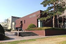 Hirosaki City Museum, Hirosaki, Japan