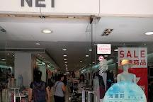 NET, Taipei, Taiwan