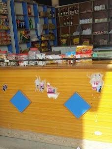 Khosa Kryana Store dera-ghazi-khan