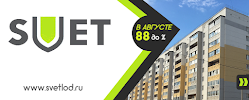 #ПроектЛоджии - Лоджии Балконы остекление в Ижевске, улица Кунгурцева, дом 29 на фото Ижевска