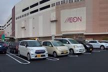 Aeon Mall Kagoshima, Kagoshima, Japan