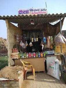 Diksha Kirana Store And Ilektronik firozabad