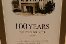 Yuseong Hot Springs, Daejeon, South Korea