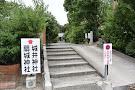 Kii Shrine