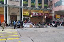 Dragon Centre, Hong Kong, China