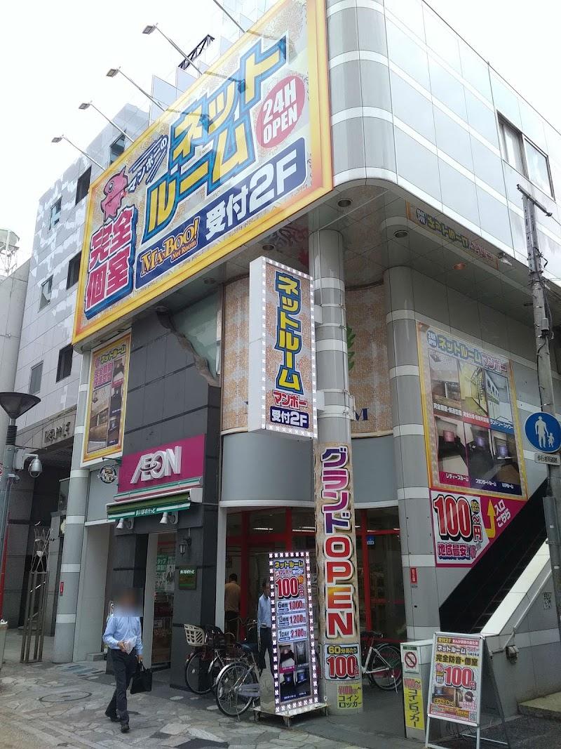 ネットルームマンボー 川崎2号店