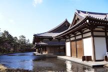 Satsuma Denshokan, Ibusuki, Japan