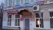Рандеву на фото Димитровграда
