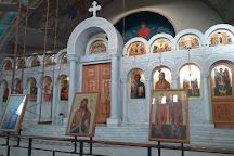 Orthodox Autocephalous Church of Albania, Tirana, Albania