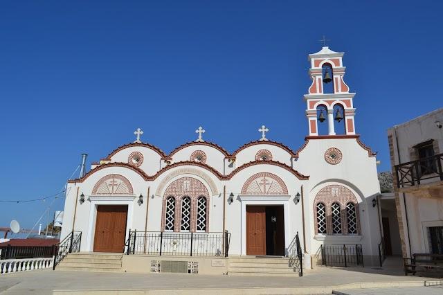 Piskopiano church