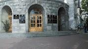 Министерство здравоохранения Хабаровского края, улица Муравьёва-Амурского на фото Хабаровска