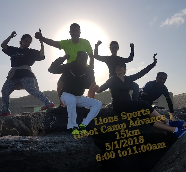 Dubai Boot Camp (Lions Sports )