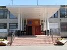 Г. Серпухов Школа № 9